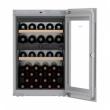 Vīna skapji - iebūvējami