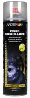 Bremžu tīrīšanas līdzeklis POWER BRAKE CLEANER 500ml, Motip