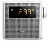 Akcija! PHILIPS Radio pulkstenis AJ4300W/12