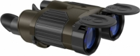 Pulsar Expert VMR 8x40 binoklis