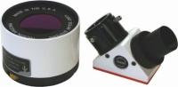 Lunt LS50FHA/B1800D1 H-ALPHA saules filtrs