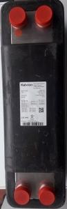 "Siltummainis GBE500H-30-X (G11/4"") ar izolāciju"