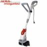 Elektrisks daudzfunkcionāls tīrītājs 550W Ikra Mogatec IEMC 550