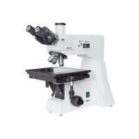 Bresser Science MTL 201 50-800x mikroskops