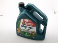 CASTROL Magnatec Diesel DPF 5W-40 5L kanniņa
