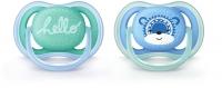 Akcija! Philips Avent Ultra Air DECO silikona māneklītis, 6-18 mēn.,zēniem, (2 gab. SCF342/22