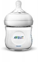 Jaunums! Philips Avent Natural zīdaiņu pudelīte 125 ml, jaundzimušā knupītis, 0m+ SCF030/17