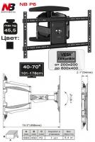 NB stiprinājums pie sienas 45-70collas, līdz 45.5kg, melns NB L600