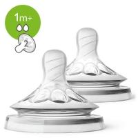 Jaunums! Philips Avent barošanas pudeļu silikona knupītis Natural, 2 caurumi, lēna plūsma, 1 m+ SCF042/27